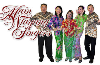The Peranakan Museum & The Substation presents Afro Jogets
