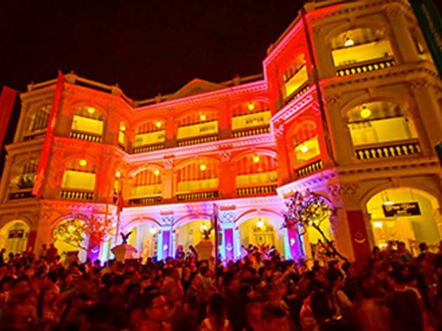 The Peranakan Museum Variety Show