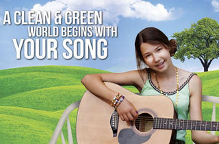 NEA Eco Music Challenge 2014
