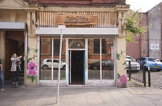 Keko Moku, Manchester, Exterior