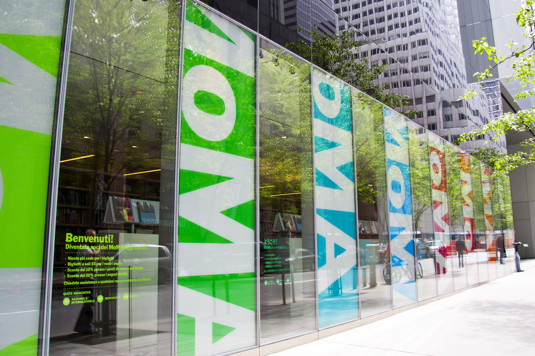 50 free events, MoMA