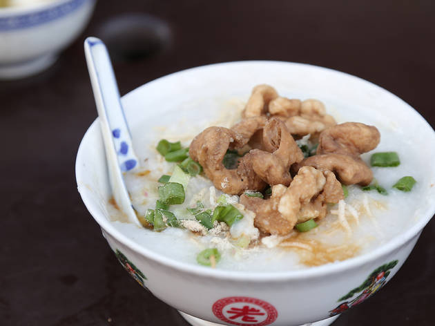 Pork innards porridge