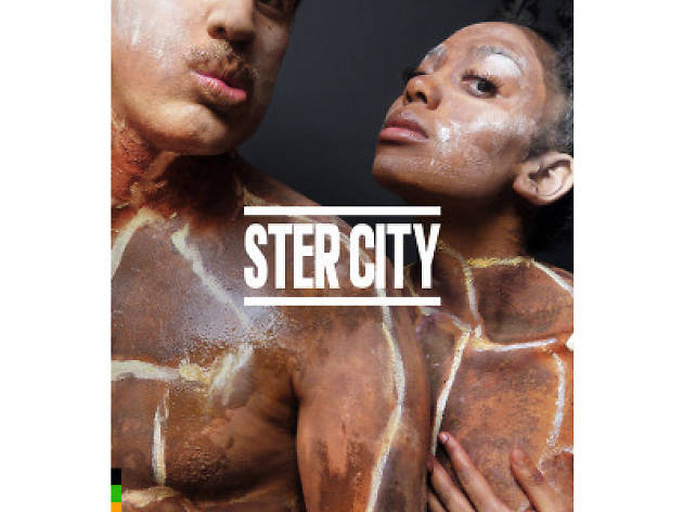 Ster City, National Theatre, Accra, Ghana