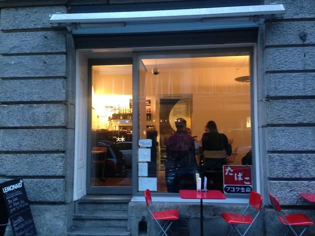 Ooki Japanese restaurant Zurich