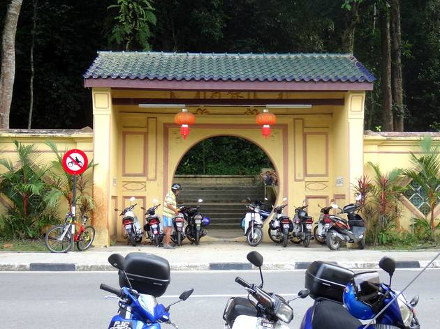 Moon Gate on Waterfall Road