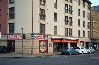 Nawroz Restaurant