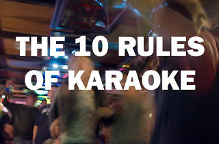 These rules were not made to be broken. We mean it.