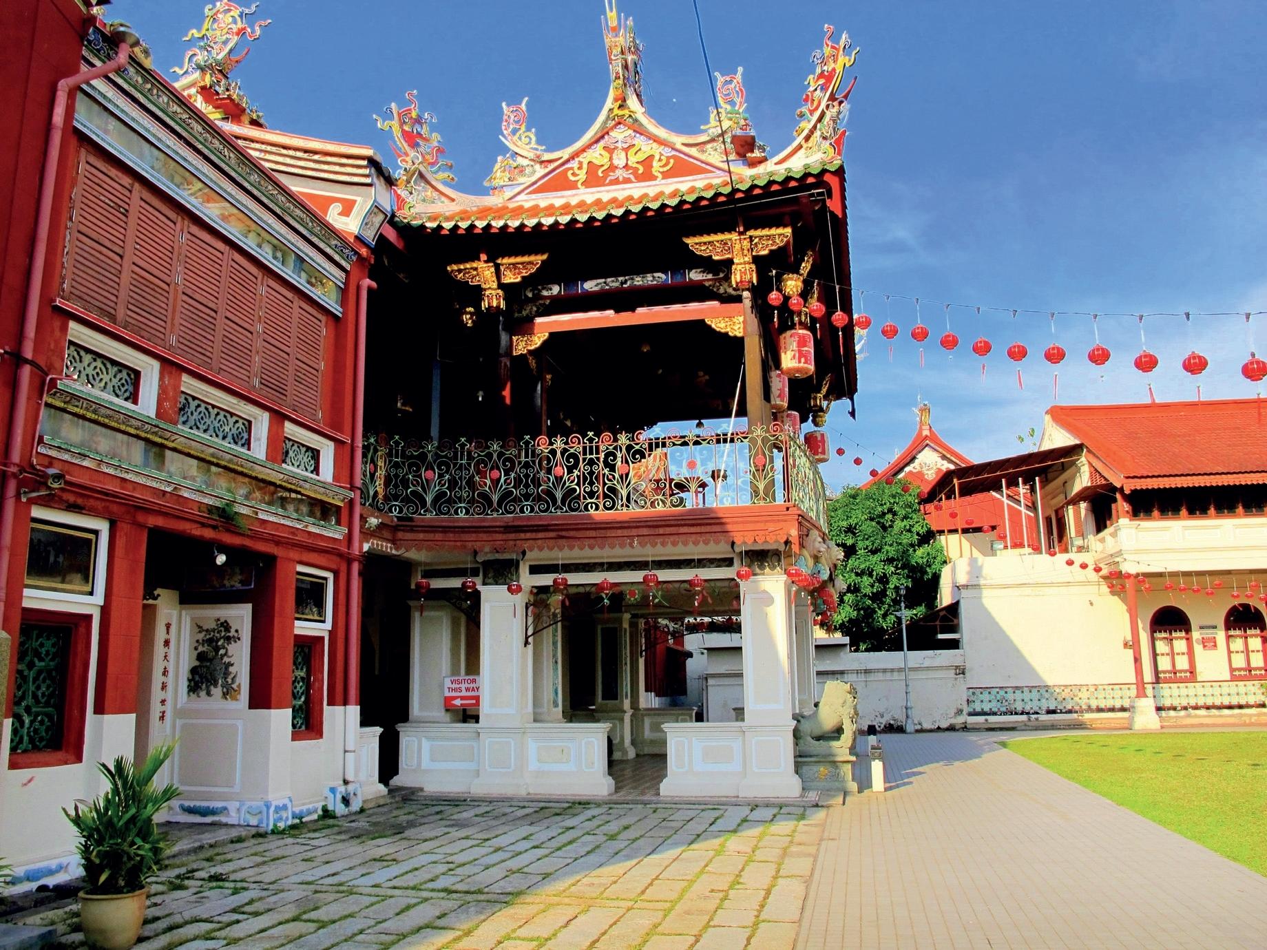 Cheah Kongsi grounds