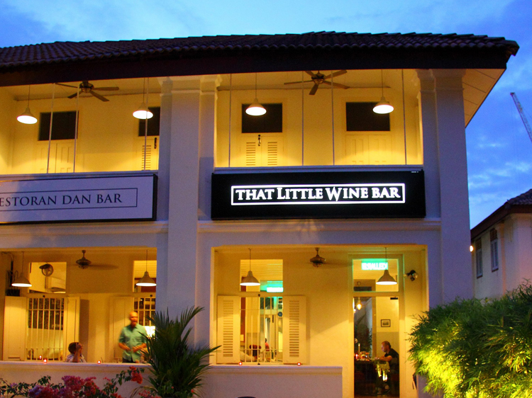 That Little Wine Bar