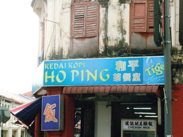 Ho Ping Coffee Shop