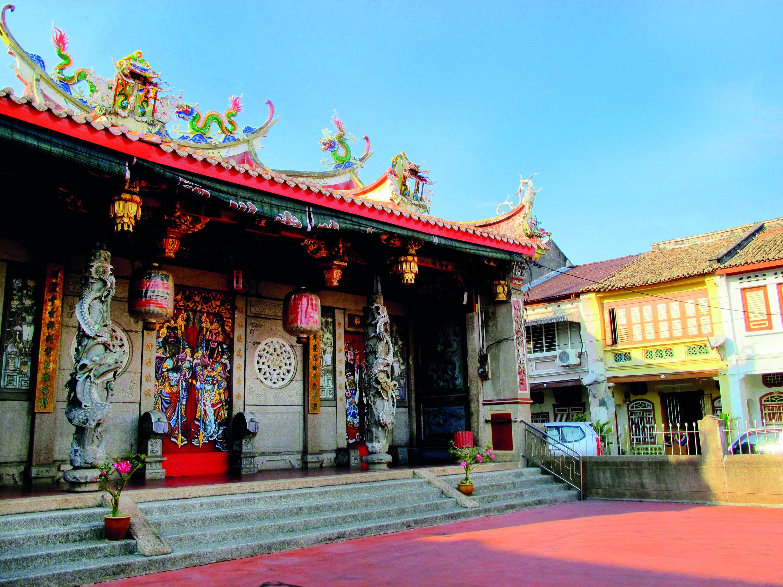 Eng Chuan Tong Tan Kongsi