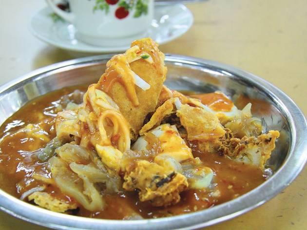 Cheh hu (Chinese pasembur)