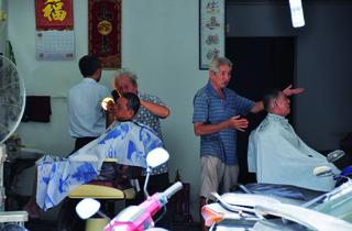 Ching Hwa Barbershop