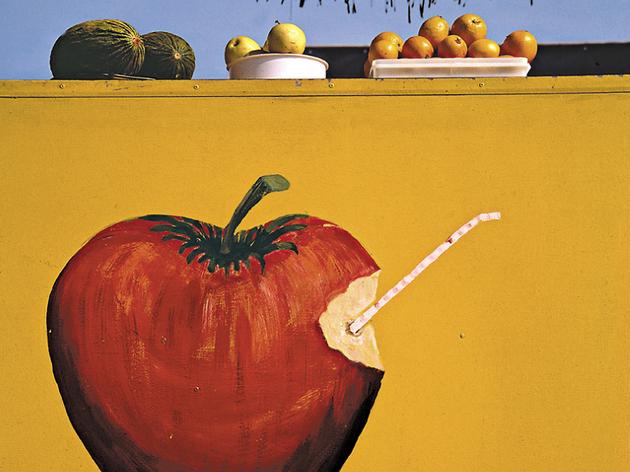(Carlos Pérez Siquier, 'Marbella', 1983 / © Carlos Pérez Siquier / Courtesy Galerie Tagomago)