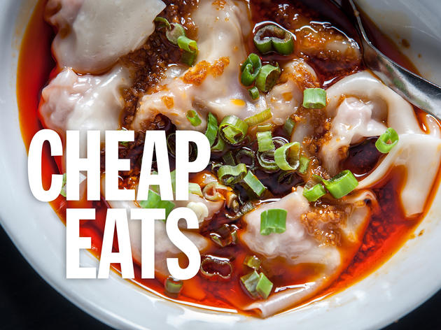 The best cheap eats in NYC