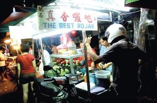 Jelutong Night Market