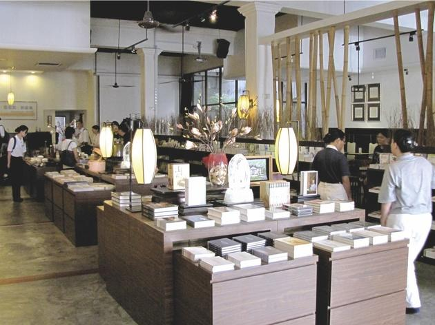 Jing-Si Books & Cafe