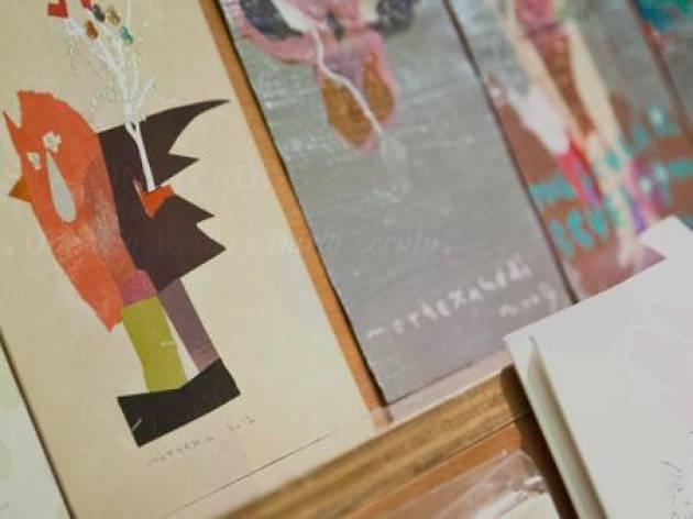 Festival Internacional de Libros Ilustrados 'Como Pedro por mi casa'