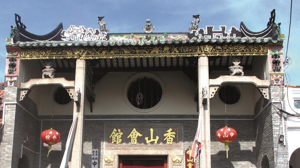 Chong San Wooi Koon