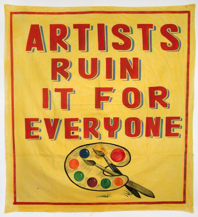 """MoMA PS1 and Bob & Roberta Smith Invite You to Throw Your Art Away"""