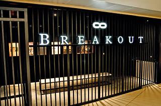 Breakout Malaysia