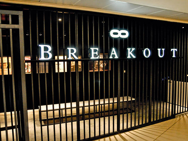 Image result for breakout escape room