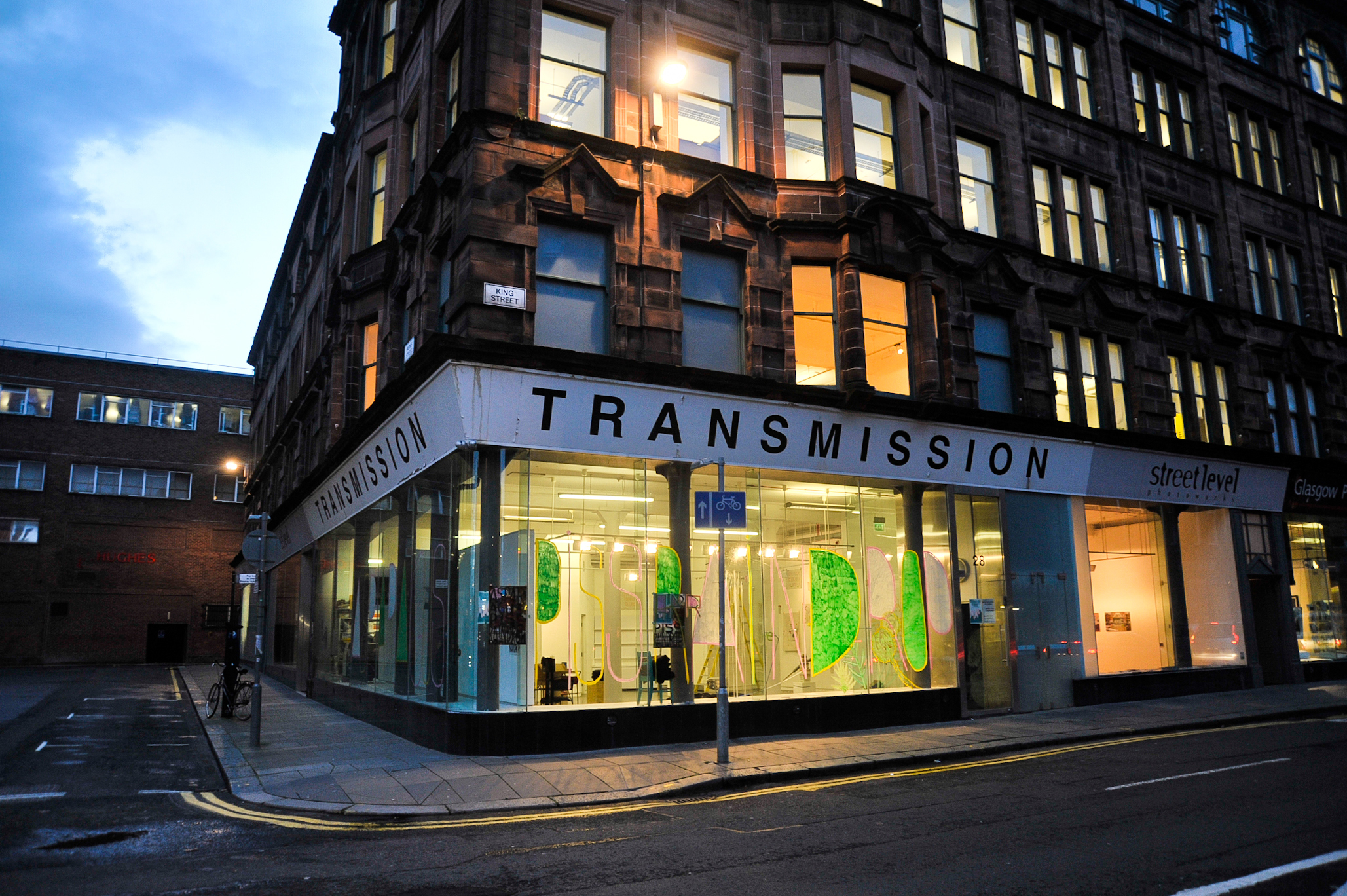 Transmission Gallery, Galleries, Glasgow