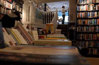 Boradway Bookshop