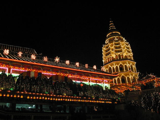 Kek Lok Si Display of Lights