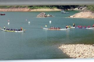 International Dragon Boat Festival