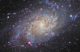 Universo estrellas