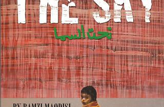 Semana cultural Gràcia con Palestina