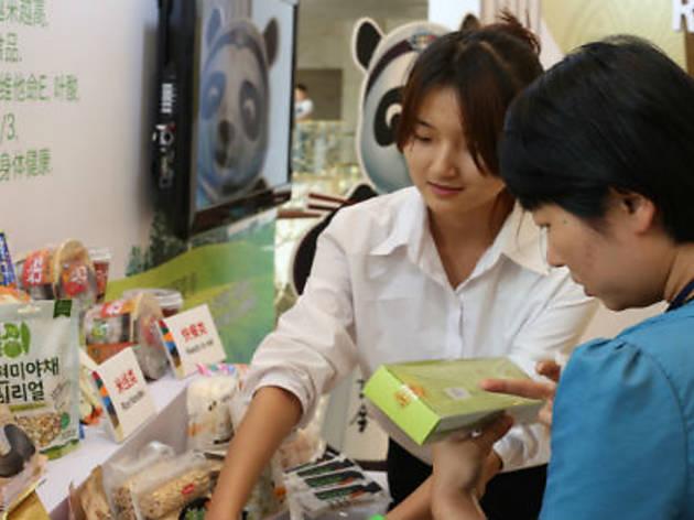 K-Food Fair 2014