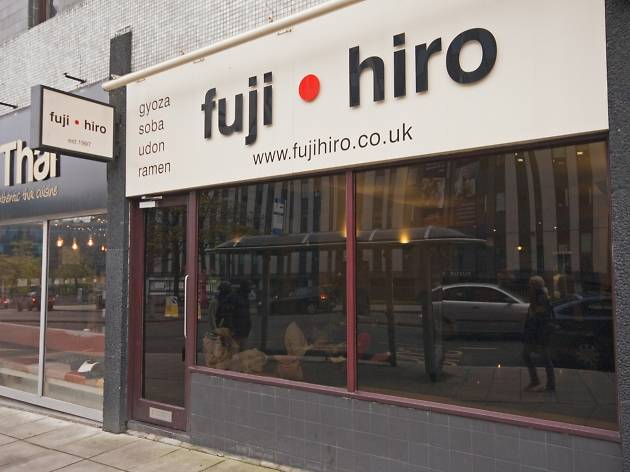 Fuji Hiro, Restaurants, Cheap, Leeds