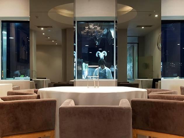 La Cabra Restaurante