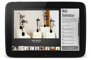Arts Portal