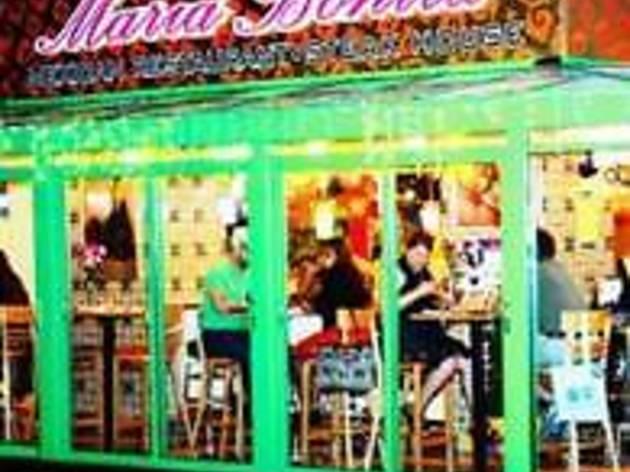 Maria Bonita Mexican Restaurant & Steakhouse (CLOSED)