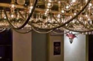 Masq Restaurant & Lounge (CLOSED)