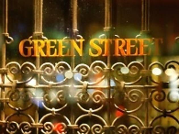 GreenStreet Café