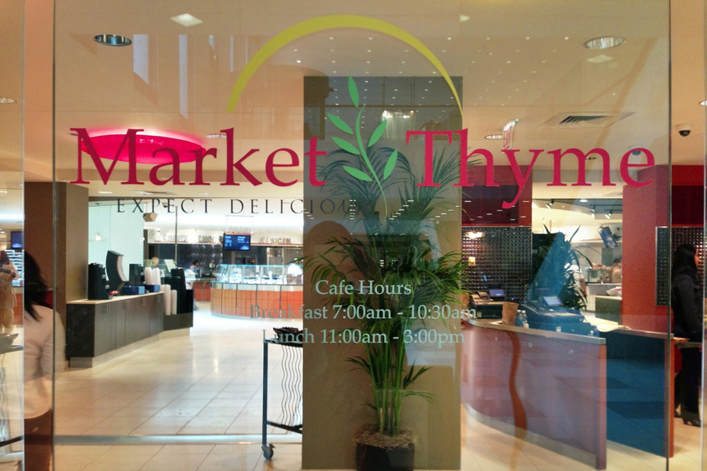 Market Thyme cafeteria  in Aon Center