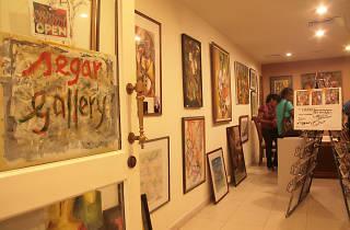 Segar Gallery