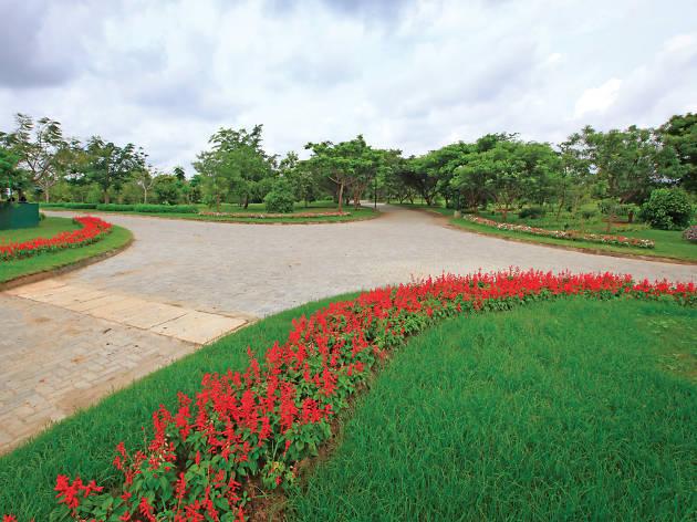Mirijjawila Garden