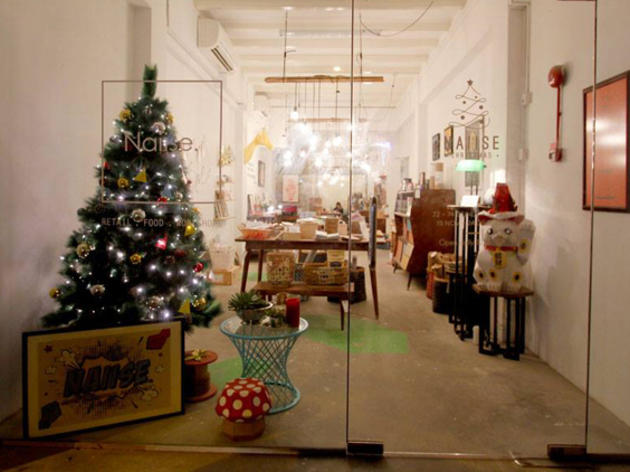 Naiise - Christmas Pop Up