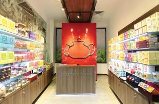 Tea Tang Boutique