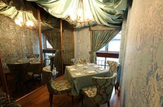 Absinthe - Boudoir Room