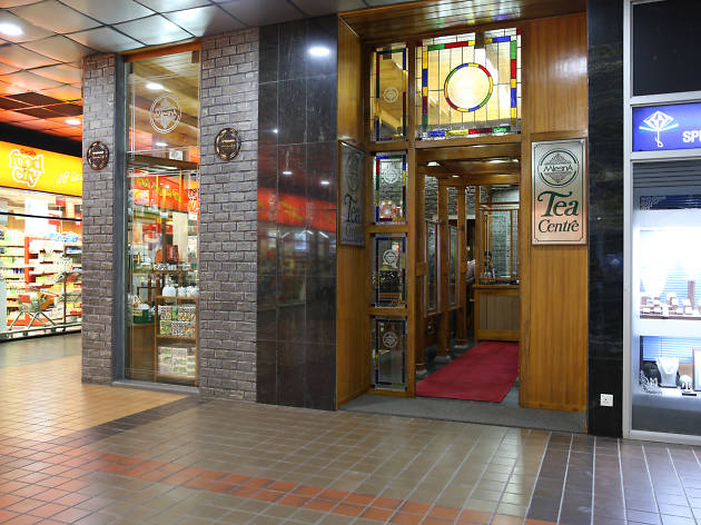 Mlesna tea centre shopping in colombo 4 colombo - Tea shop barcelona ...