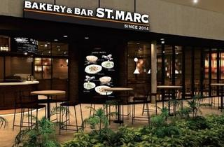 Bakery and Bar St Marc
