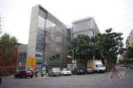 Centre cívic Sagrada Família