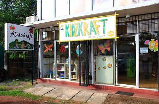 Kidz Kraft