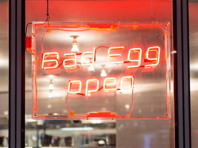 Bad Egg (© Helen Cathcart)